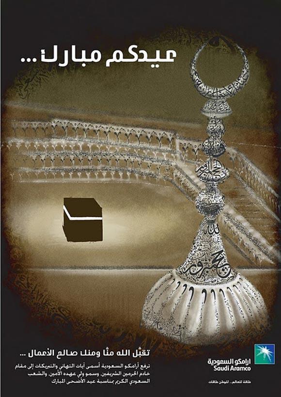 Labeed Assidmi Design