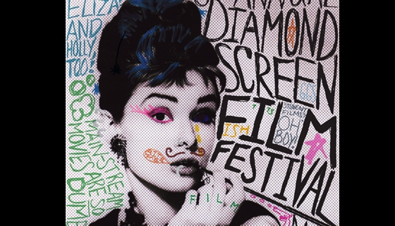 Diamond Screen Film Festival