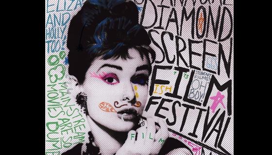 Diamond Screen Film Festival