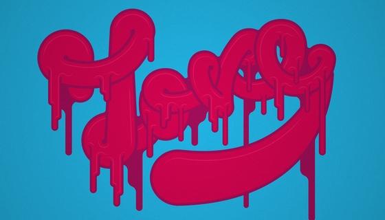 Gumm Love